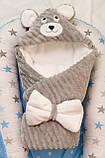 Теплый конверт- плед с капюшоном  для новорожденных, фото 7