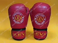 Перчатки для бокса Лев кожа 10oz