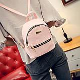 Рюкзак мини женский Jessie pink, фото 2