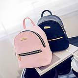 Рюкзак мини женский Jessie pink, фото 5