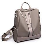 Рюкзак городской женский Valeri gray, фото 3