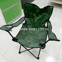 Складной походной стул Зеленый для рыбалки и туризма, фото 1