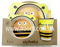 Детский набор посуды из бамбука Пчела XiyiBaby 5pcs