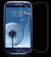 Защитное Стекло на Samsung S3 i9300 противоударное, фото 1