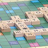 Настольная игра Arial Ерудит-Еліт (укр.) 910220, фото 2