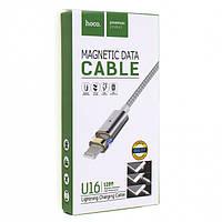 Кабель Hoco Magnetic  Absorption Lightning-USB Steel (U16)