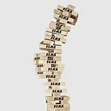 Настольная игра Arial Супер вежа 910114, фото 3