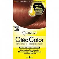 ОЛЕОКОЛОР Oleo Color Краска для волос  7*46 Медный красный, 125 мл, примята упаковка