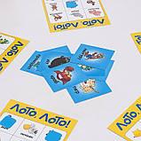 Настольная игра Arial ЛОТО, ЛОТО ! 910374, фото 3