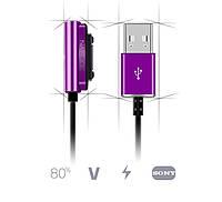 """SONY Z1 XPERIA оригинальный магнитный дата кабель шнур для телефона  """"NAIRUIDE PREMIUM"""""""