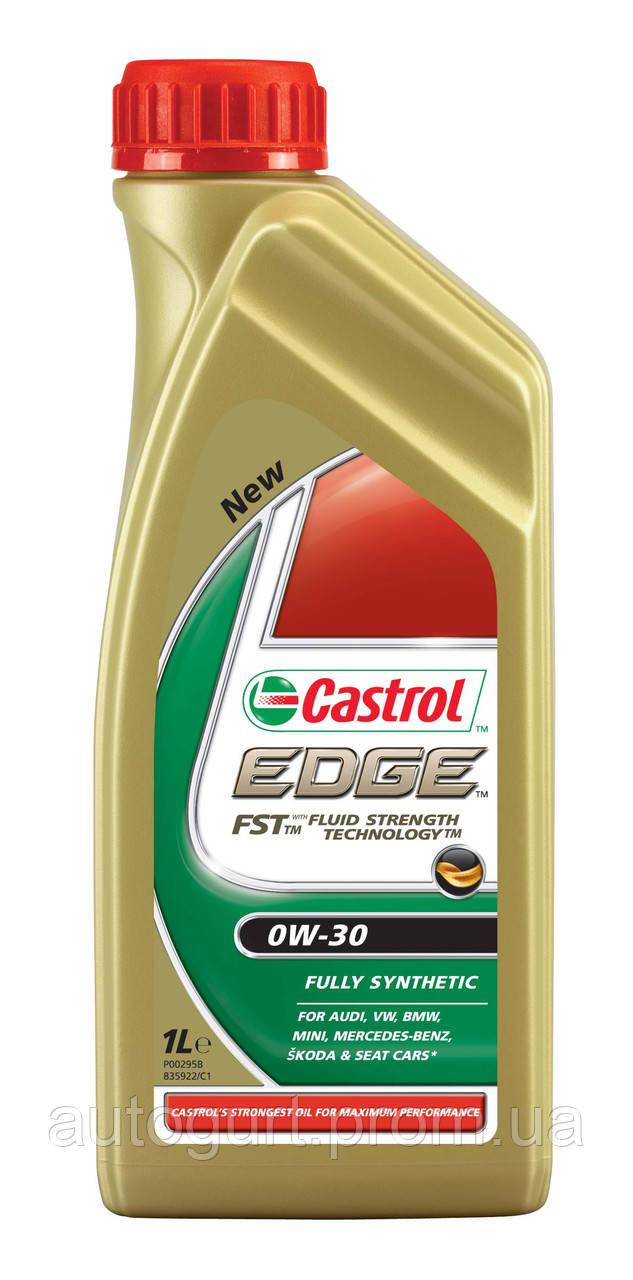 Castrol Edge 0w30 1L код58977
