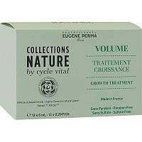 ЦИКЛ ВИТАЛ Cycle Vital Средство против Выпадения волос, 12*6 мл, фото 1