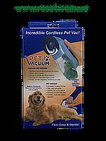 Вакуумный очиститель шерсти Pet Vacuum