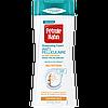 ПЕТРОЛАН Petrole Hahn Петролан   Шампунь Эксперт  от Перхоти Питательный для Сухих волос. Для Мужчин и Женщин.