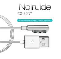 """SONY Z1 XPERIA оригинальный магнитный дата кабель шнур для телефона """"NAIRUIDE SLIM"""""""