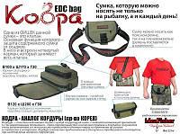 Кобра – компактная сумка для ежедневного ношения ideaFisher