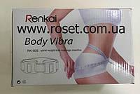 Массажный пояс Body Vibra RenKai RK-005