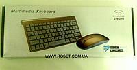 Беспроводная клавиатура с мышкой Multimedia Keyboard (золотая)