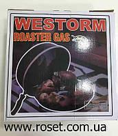 Сковорода гриль-газ «WЕSTORM RОASTER GАS»