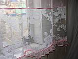 Тюль короткая белая с розовой вставкой, фото 4