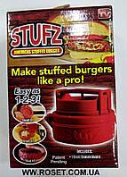 Форма-пресс для котлет в гамбургер Stufz (Americas stuffed burger), фото 1