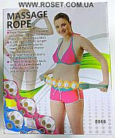Роликовый ручной массажер-лента Massage Rope - 8866