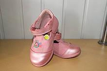 Туфли на девочку 25,26 р розовые
