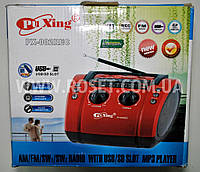 Проигрыватель портативный MP3 + Радио - Pu Xing PX-003REC, фото 1