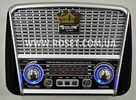 Радиопроигрыватель портативный - Golon RX-455S USB TF FM Solar Panel + LED Черно-белый, фото 1