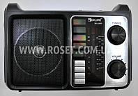 Портативный проигрыватель - GOLON RX-333 MP3+FM FlashLight, фото 1