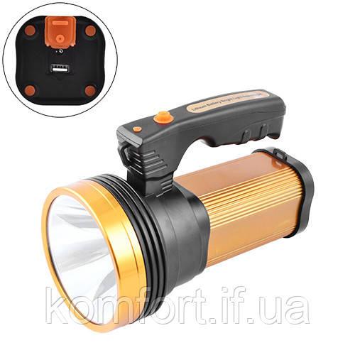 Ручной фонарь Small Sun S011-5W, встр. аккум., ЗУ 220V, Power Bank