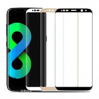 Защитное Стекло «Samsung S8 - G950» - 3D - полная проклейка