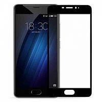 Защитное Стекло «Meizu M5 Note» - Full Cover Half Glue - Black