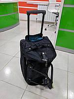 Дорожная тканевая сумка на колесиках Calpak