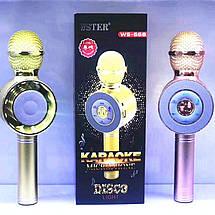 Акція! Bluetooth мікрофон-караоке WS-668 з світломузикою, слотом USB, FM тюнером рожевий, фото 2