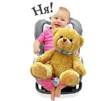 Прокат детских товаров «Ня!»