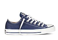 Кеды Converse All Star - Синие низкие