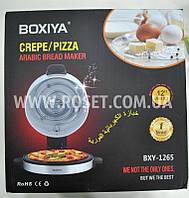 Аппарат для приготовления пиццы - Boxiya Crepe Pizza maker BXY-1265 1800W