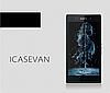 "SONY Z1 XPERIA защитное стекло 9H 2.D 0.2mm с олеофобным покрытием круглый край ""ICASEVAN"" (переднее), фото 4"