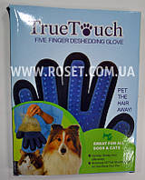 Перчатка для вычесывания животных - True Touch