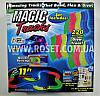 Автомобильный трек - Magic Track 220 pcs (220 деталей + машинка)