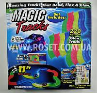Автомобильный трек - Magic Track 220 pcs (220 деталей + машинка), фото 1
