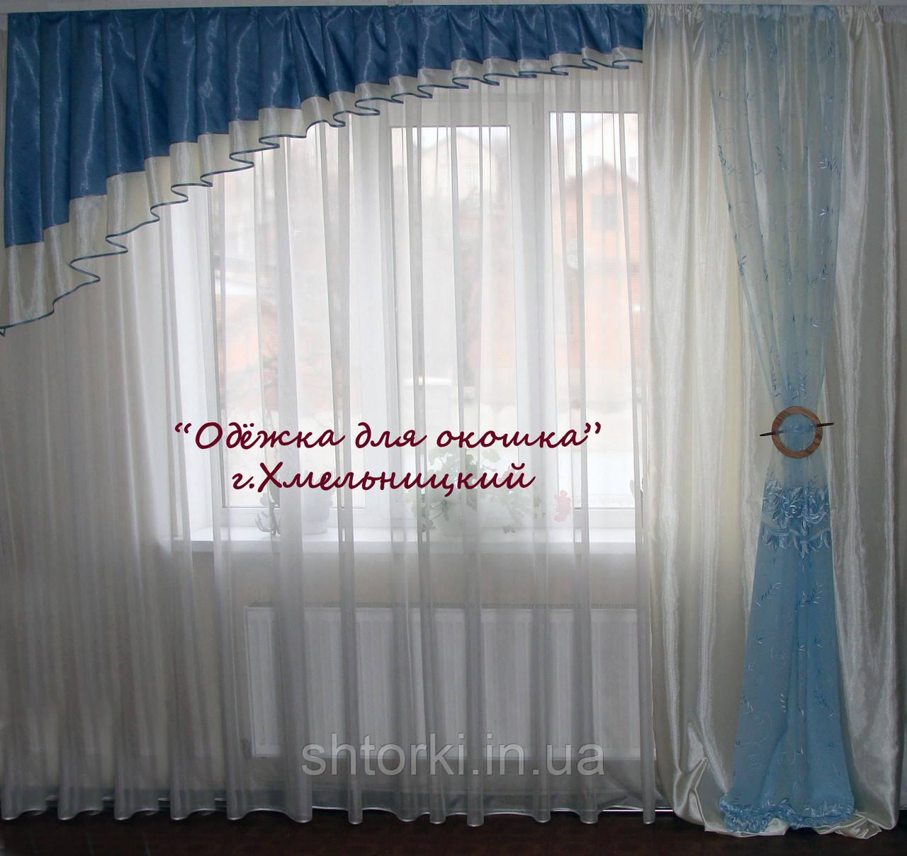 Ламбрекен  Ассиметрия стелла 2,5м Голубой