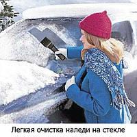 Скребок для лобового стекла с подогревом «Антилёд»,  а Вы готовы к  зиме?