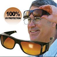 Солнцезащитные очки для водителя HD Vision (ЭйчДи Вижн)