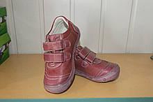 Туфли на девочку(25-30)