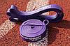 Резиновая петля - Rubber4Power - 11-36 кг