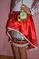 Нарядная юбка со шлейфом для девочек