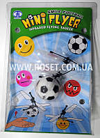 Летающий мяч - воздушный теннис - Smile Football Mini Flyer