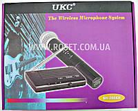 Микрофонная система UKC SH-200XH (беспроводной радиомикрофон), фото 1